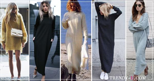 с чем носить вязаное платье мини миди оверсайз и водолазку Trendy U