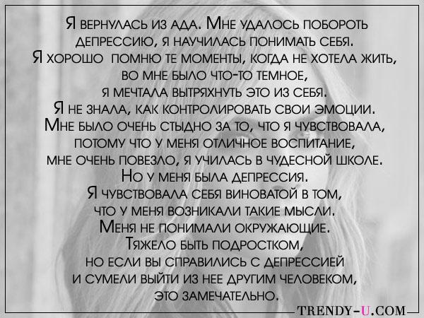 Кара Делевинь. Цитаты