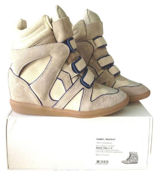 Кроссовки Isabel Maran