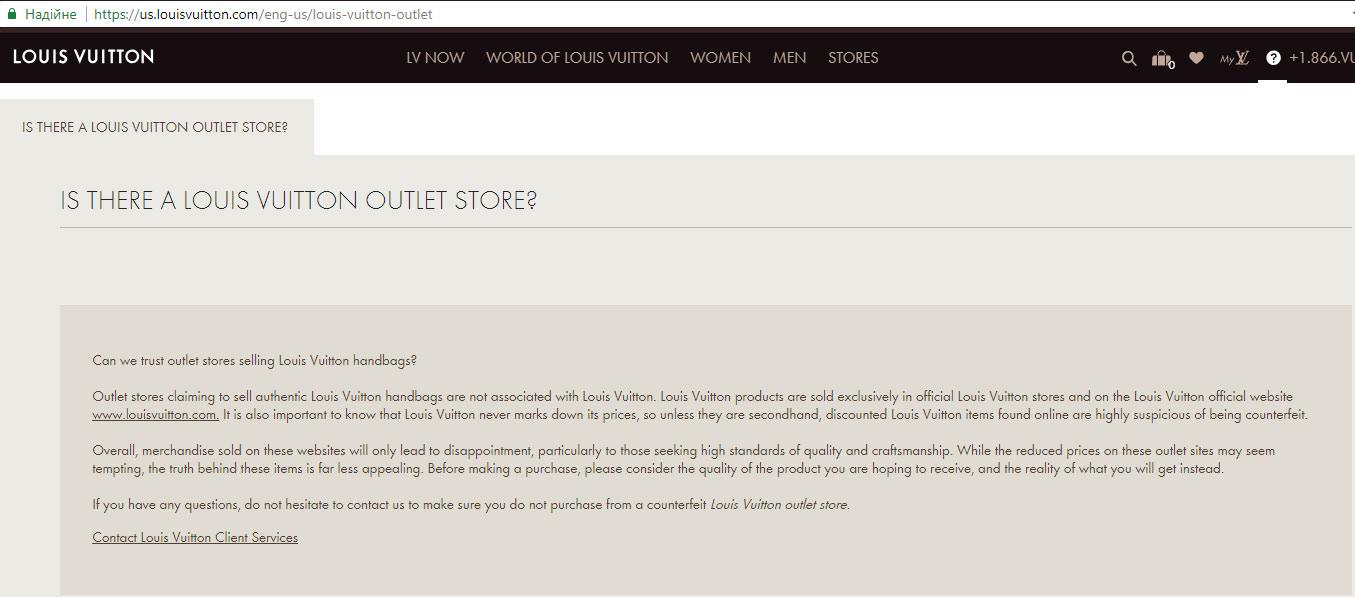 Купить Одежду В Париже