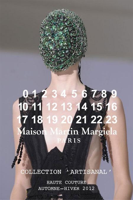 Французский бренд Martin Margiela