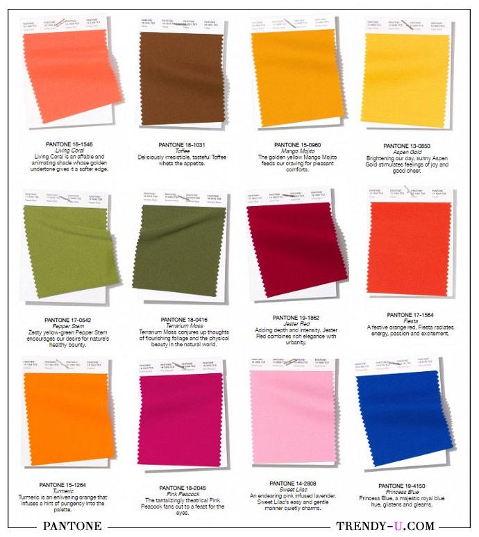 Самые модные цвета весна-лето 2019 по Pantone
