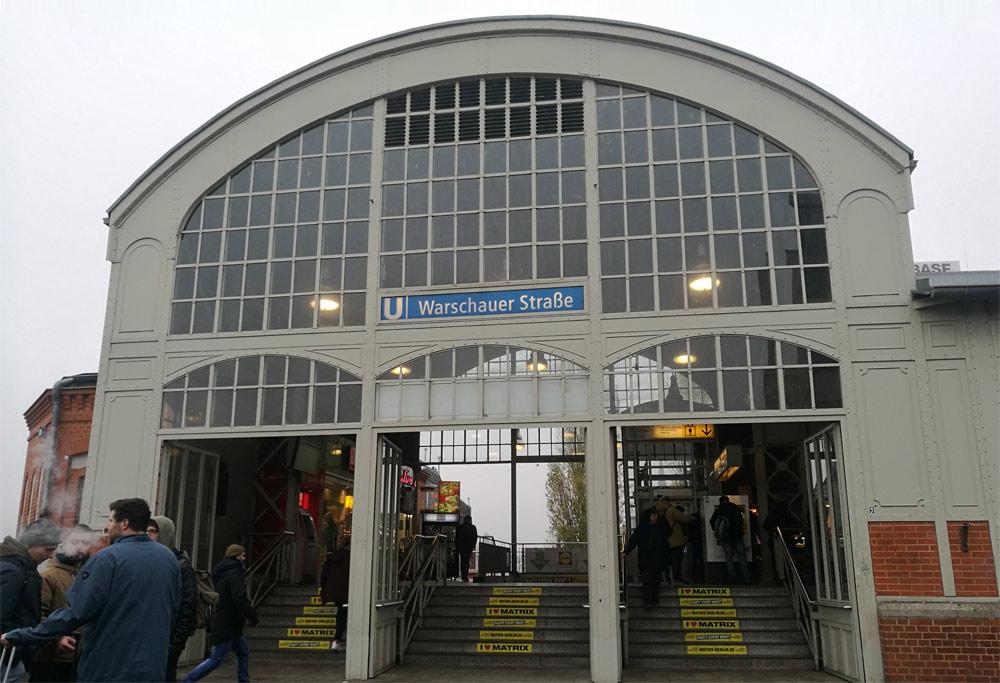 Станция метро в Берлине