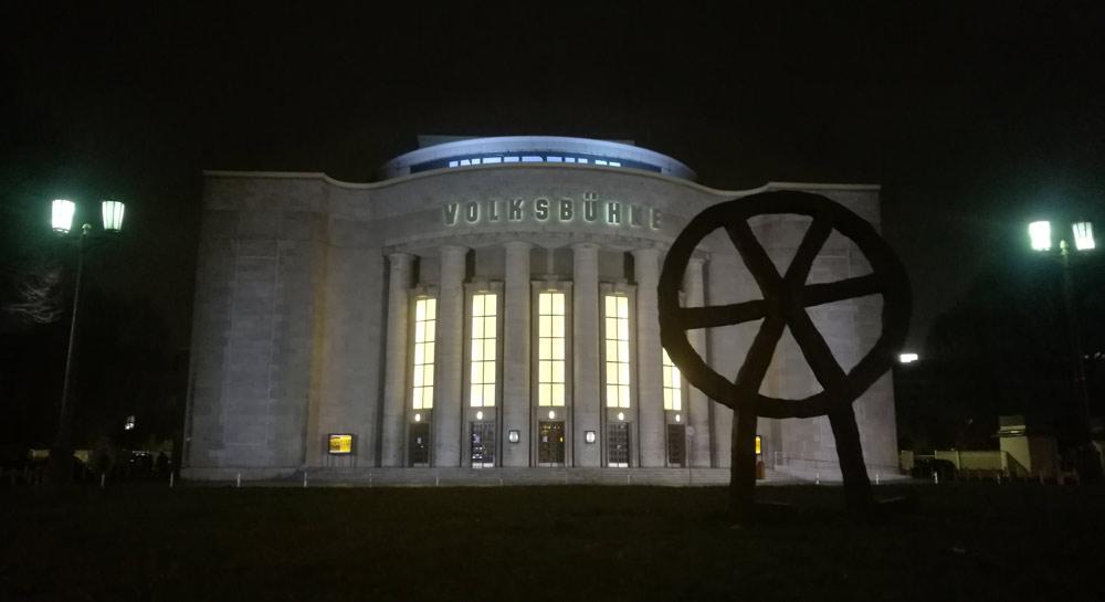 Здание Берлинского народного театра Фольксюне