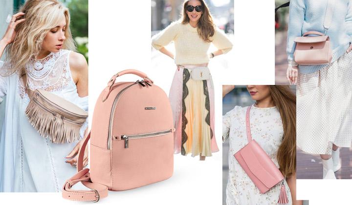 Модные сумки пастельных оттенков 2019-2020