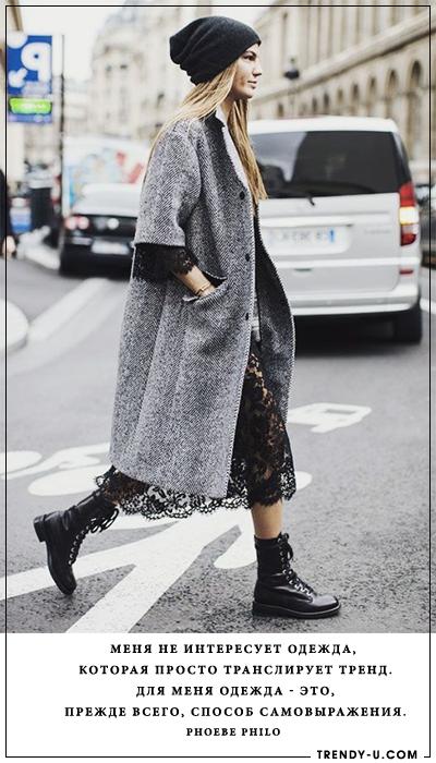 Пальто из твида, кружевная юбка, мартинсы