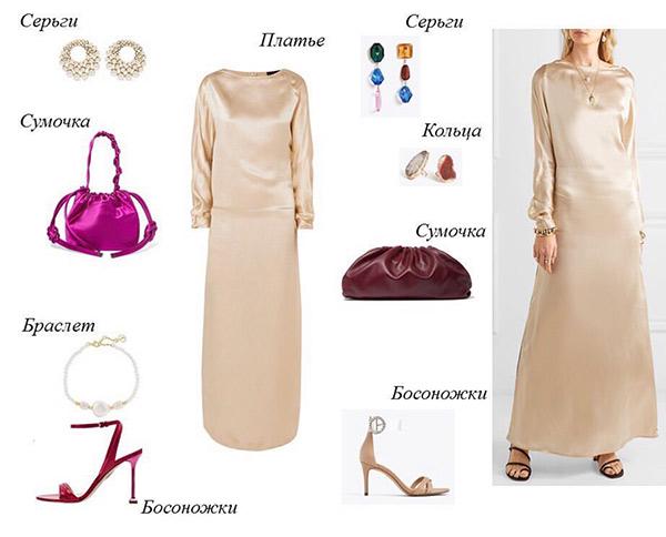 Аксессуары и украшения к вечернему платью в бельевом стиле