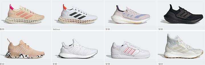 Новые модели от Adidas 2021
